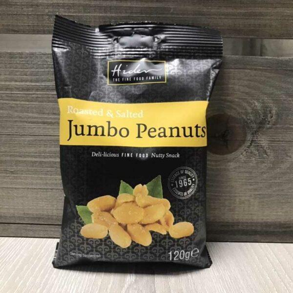 Hider Roasted & Salted Jumbo Peanuts (120g)